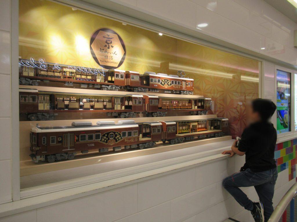 阪急三番街のブリックミュージアム
