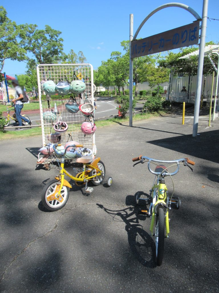 和歌山交通公園の自転車