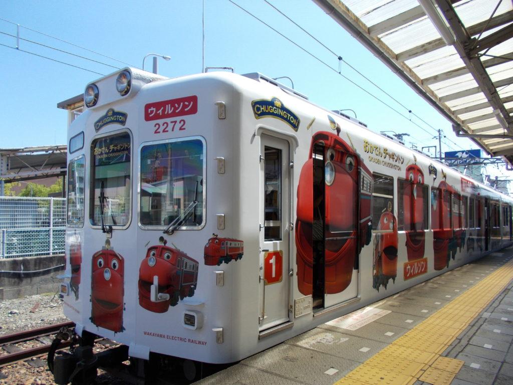 和歌山電鉄のチャギントン電車