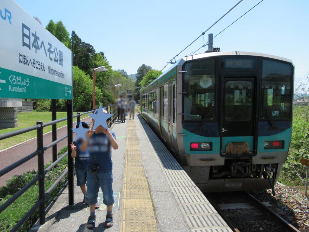 日本へそ公園駅の加古川線