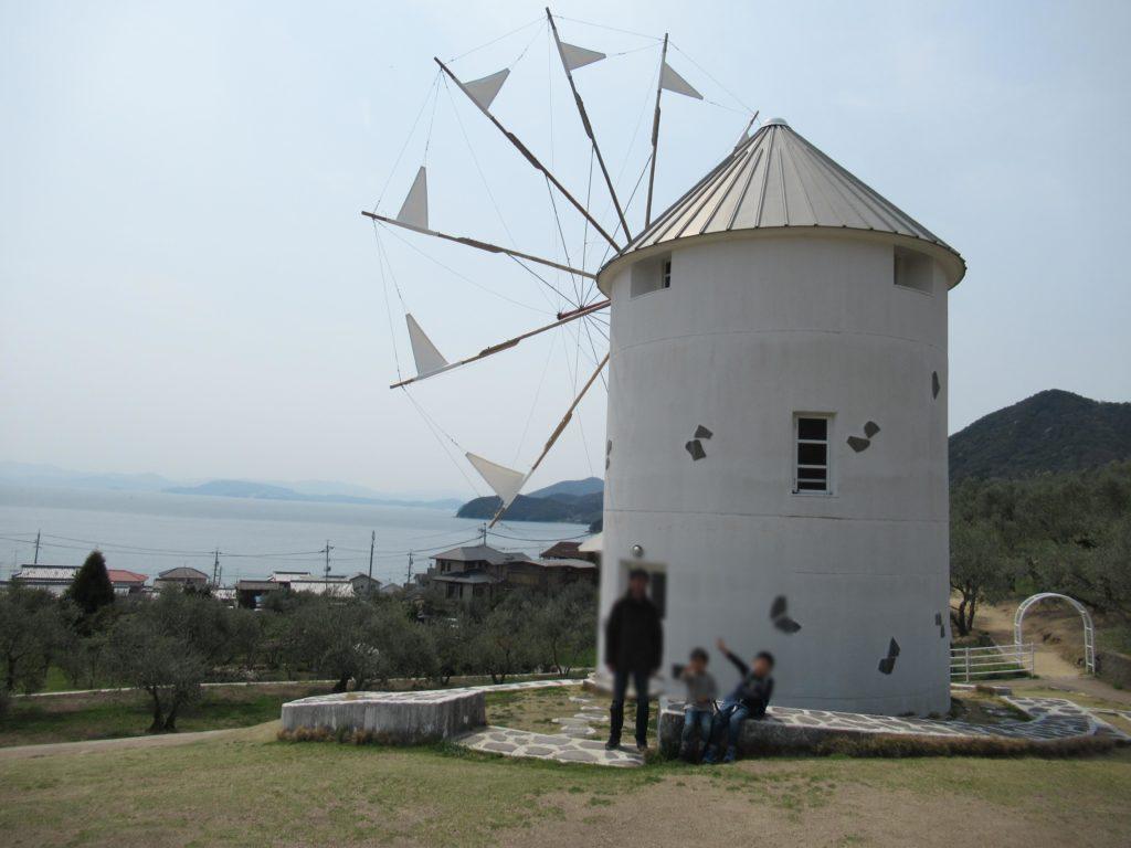 小豆島オリーブ公園のギリシャ風車