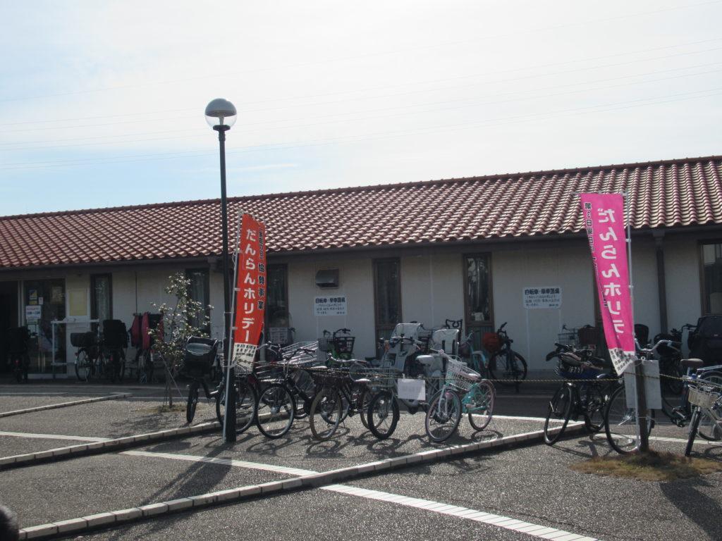 稲野公園運動施設