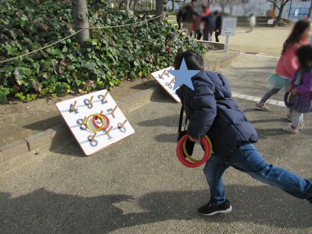 伊丹市のだんらんホリデーの日にあった輪投げ