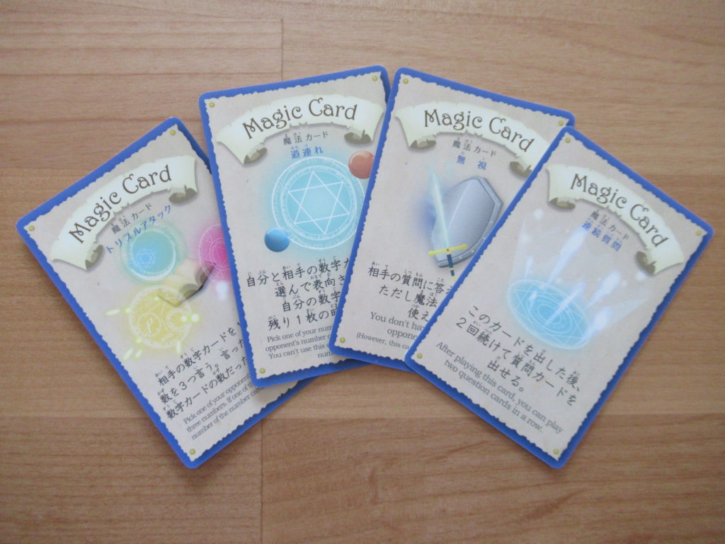マスマジシャンの魔法カード