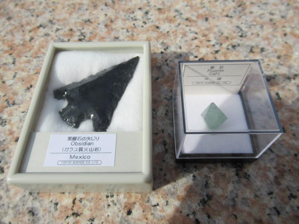 兵庫県立 人と自然の博物館(ひとはく)のミュージアムショップで購入した黒曜石の矢じりと蛍石